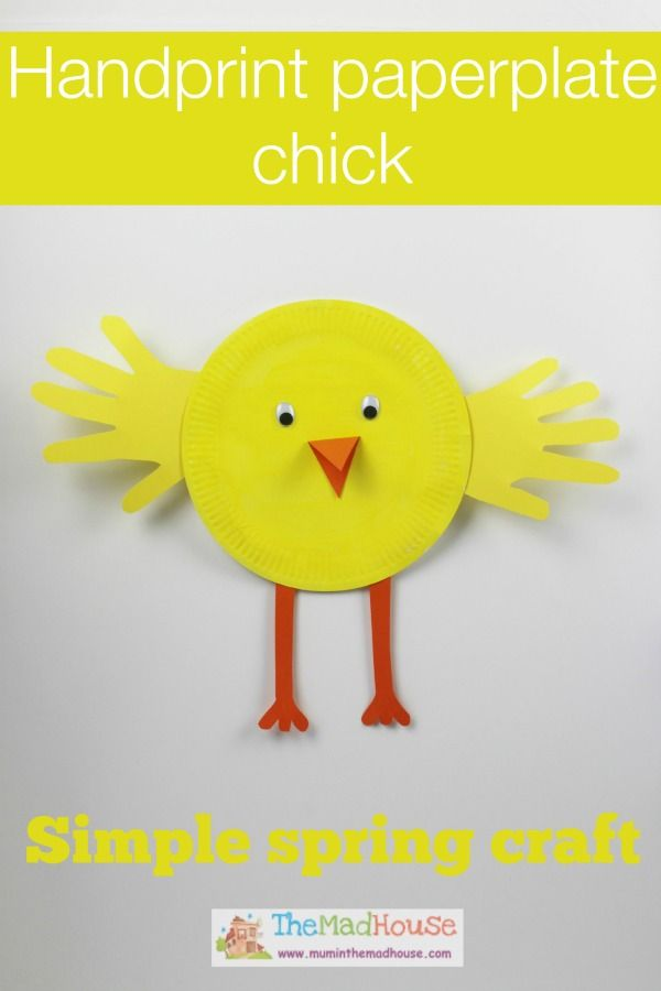 Spring is my favorite season and yellow my favorite colour, so this Paper plate hand print chick really makes my heart sing.  It is a simple craft, but is a fun way to include your child's hand print in to crafting.  Chicks are a perfect signifier for spring or Easter and if you are a chick fan th…